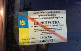 Фото: facebook.com/evlysenko