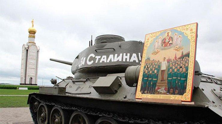 Икона Сталина. Фото: znak
