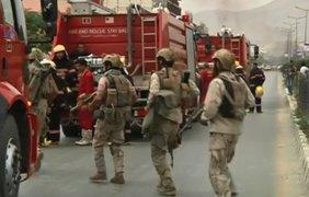 Взрыв у парламента Афганистана