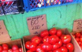 Цены в Донецке выше московских. Фото Ирина Ми/Facebook