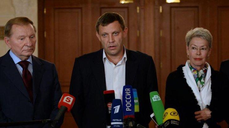 Киев может пойти на изменение формата переговоров