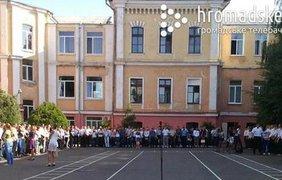 Фото: twitter.com/hromadske_od_ua
