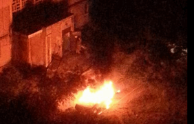 В соцсетях сообщают об очередном взрыве в Донецке