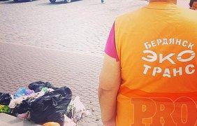 Бердянцы выкинули мусор с пляжей на порог исполкома