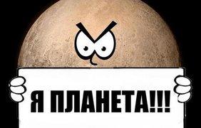 Самый четкий снимок Плутона. Twitter
