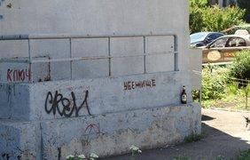 В Бердянске и Урзуфе близ фронта отдыхают туристы с детьми