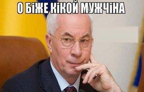 """Соцсети о новом """"правительстве"""" Азарова"""
