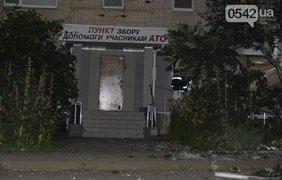 """Взрыв в офисе """"Батьківщини"""""""