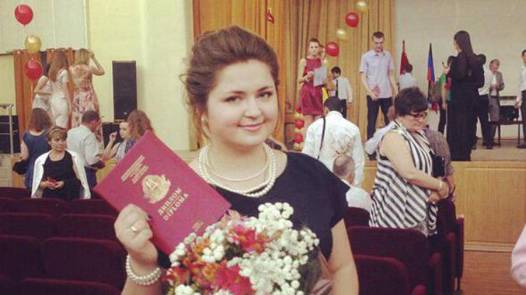 Фальшивые дипломы ЛНР и ДНР подставили студентов фото  Студентам так и не выдали настоящие дипломы