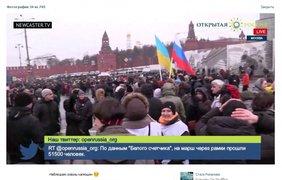Стася на митинге после убийства Немцова