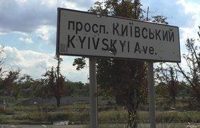 Фото: Алексей Мочанов в Facebook.