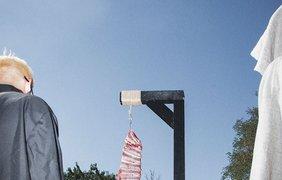 Казнь запрещенных продуктов. Фото Валентин Бо