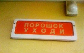 Реакция соцсетей на запрет импортных порошков в России