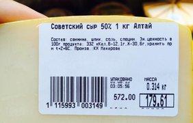 Твердые сыры из свинины и сои. Facebook/Олег Шарипков