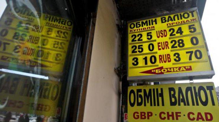 ВНБУ «заморозили» курс доллара