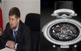 Часы главы Чеченской Республики Рамзана Кадырова оценивают в 2 млн 800 тысяч гривен