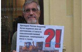 Фото: Victor Rezunkov (RFE/RL)