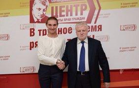 Екатерина Церт собирается стать депутатом в Сыктывкаре
