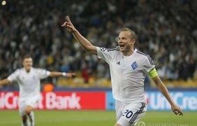 Динамовцам удалось уйти от поражения в домашнем матче