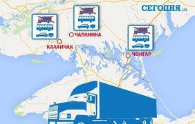 Блокада Крыма продолжается. Фото Андрей Жданов