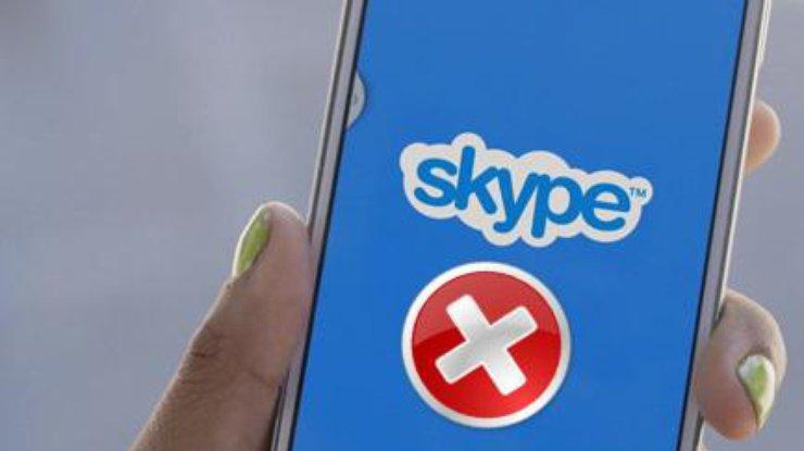 Skype перестал работать по всему миру