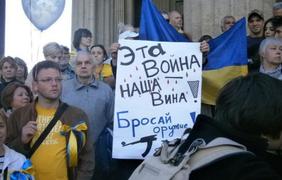 Протесты против политики Путина