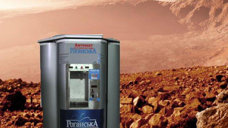 фото вода на марсе