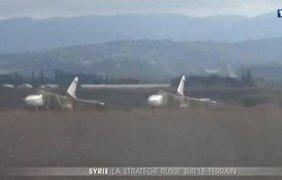 Французские журналисты впервые предоставили доказательства присутствия военной техники в Сирии. Фото TF1