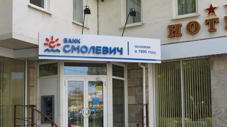 Лопнул банк, открывший в Крыму больше всего отделений. КрымФАН.