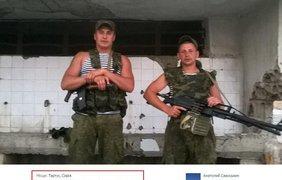 """Фото российских военных из Сирии в """"ВКонтакте"""""""