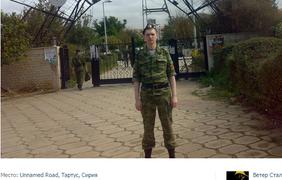 Российские солдаты хвастаются фотографиями с зарубежа