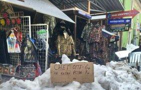 В Одессе продают снег. Фото culturemeter.od.ua