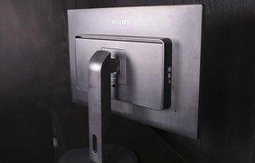 Philips Brilliance 272G5