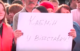В Киеве протестуют против невыплаты зарплат