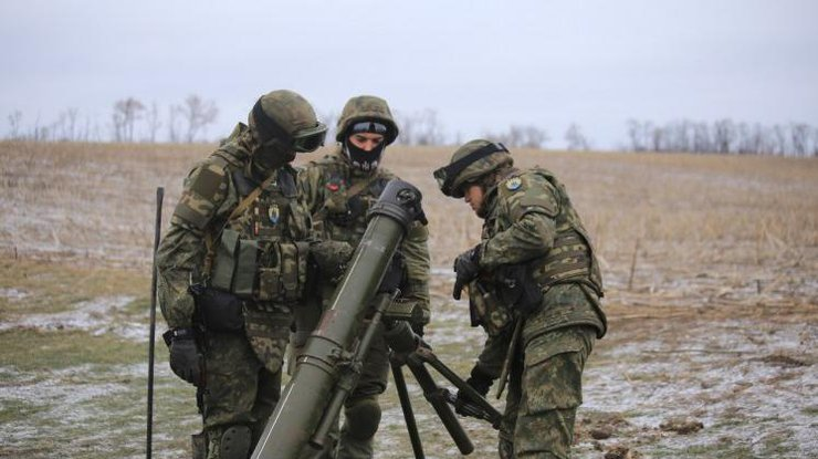 Украинская разведка сообщила обочередных потеряхВС РФвДонбассе