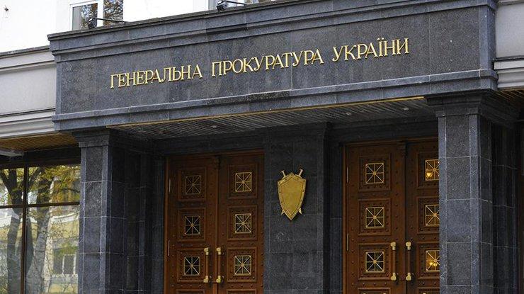УЛуценко утверждают, что ГПУ хотели подорвать вотместку заубийство «Моторолы»