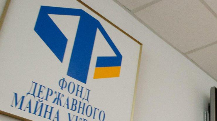 Фонд госимущества предложил реализовать Одесский припортовый за200 млн долларов