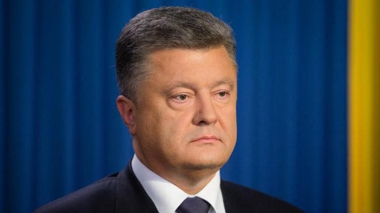 Будильник Порошенко: какие-то санкции -«забывчивый» президент Украинского государства обограничениях вотношении Российской Федерации