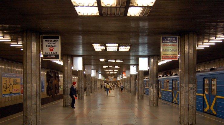 Метрополитен: ВКиеве станция метро «Петровка» закрыта из-за сообщения овзрывчатке