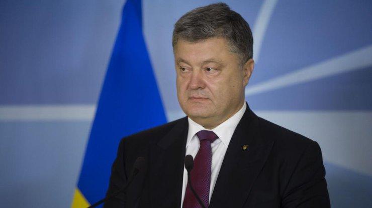 ЕС показал абсолютную поддержку Украины— Порошенко