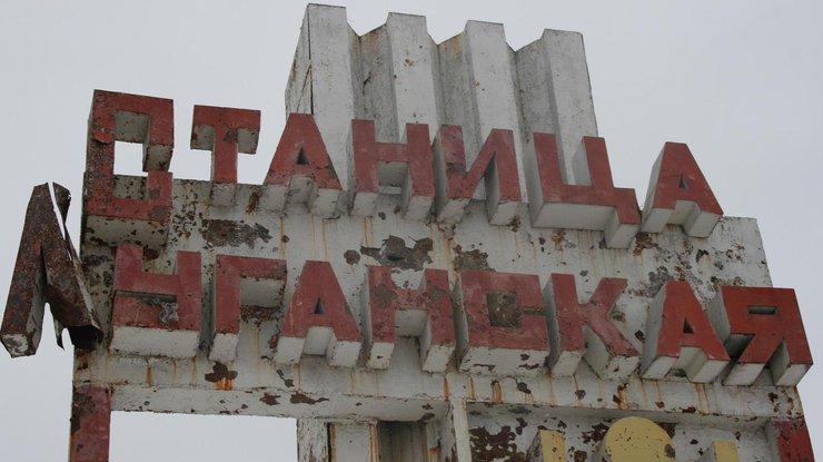 Час назад русские террористы открыли минометный огонь поСтанице Луганской