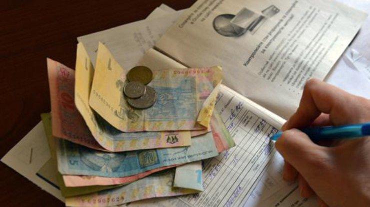 Сноября вгосударстве Украина будет возможна рассрочка закоммунальные платежи