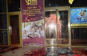 Концерт Потапа и Насти не состоялся из-за крови и петард (фото: marichkanews.com)