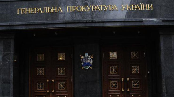 Дело Януковича передано новому управлению вструктуре ГПУ