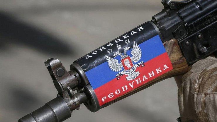 МГБ ДНР задержало шпионку из«Правого сектора»