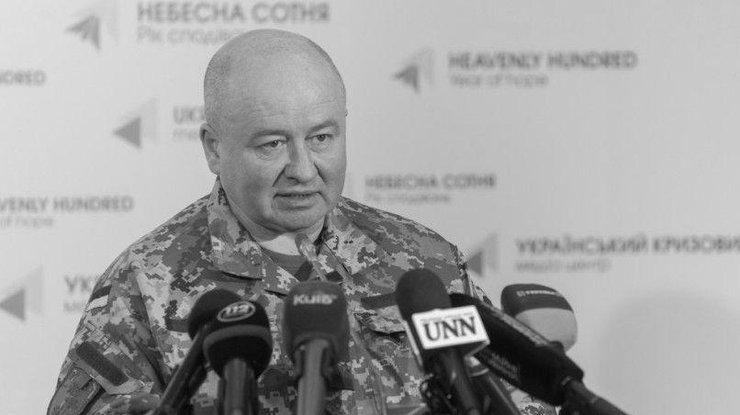Скончался экс-замкомандующего АТО Валентин Федичев