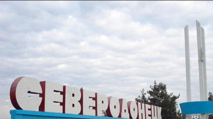 ВРаде хотят переименовать Северодонецк