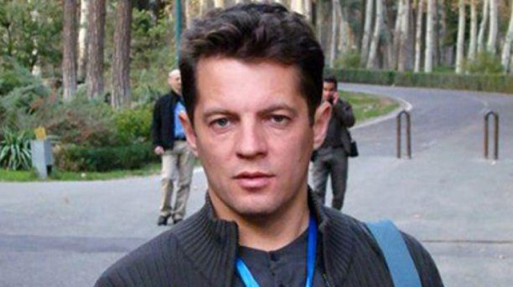 Стали известны детали задержания украинского репортера в столицеРФ — Дерзкий выпад Российской Федерации