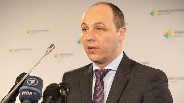 Визы сРоссией: вгосударстве Украина назвали актуальную дату