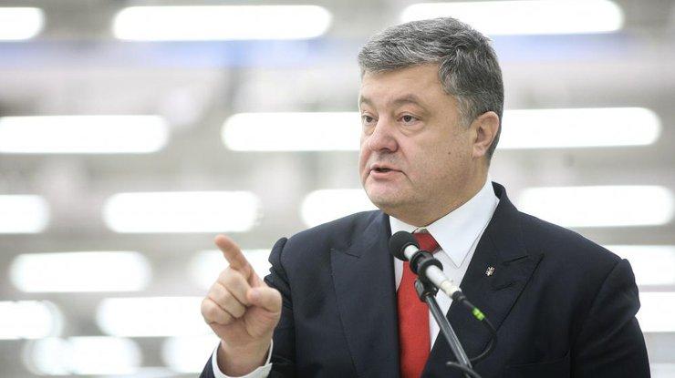 Порошенко о«зависшей» ратификации Украина-ЕС: Консультации будут продолжаться